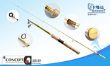 Telescopic Lure Rods 001